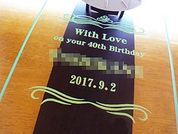 「With love on your 40th birthday、旦那様の名前、誕生日」を前面ガラスに彫刻した、旦那様への誕生日プレゼント用の掛け時計