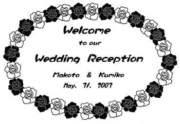「Welcome to our wedding reception、新郎と新婦の名前、日付」をレイアウトした、ウェルカムボード用の図案